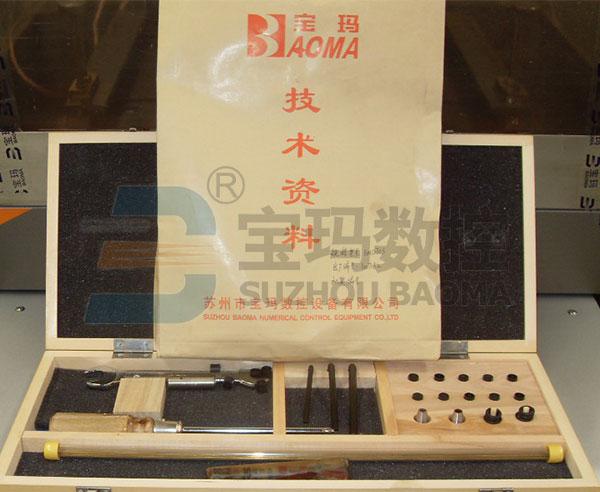 CNC EDM DRILL BMD703-400CNC