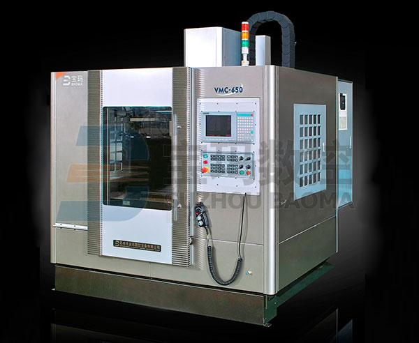 CNC Machining Center VMC650