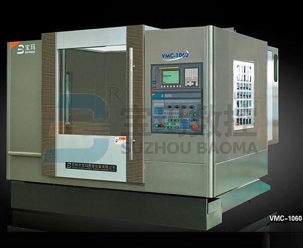 CNC Machining Center VMC1060