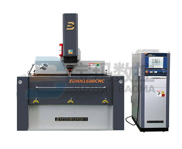 CNC Sinker EDMN1680CNC