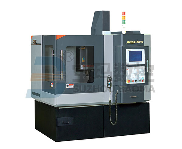 BMDX5040 CNC Engraving & Milling Machine