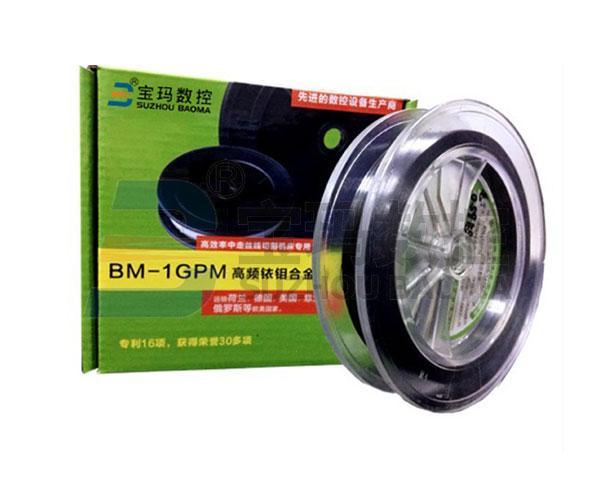 BM-1GPM High Frequency Iridium Molybdenum Alloy Wire