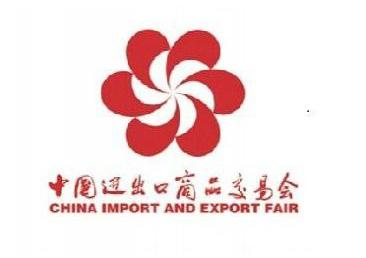 Booth 1.1B27-28 at 121th Canton Fair[April 15th -19th]