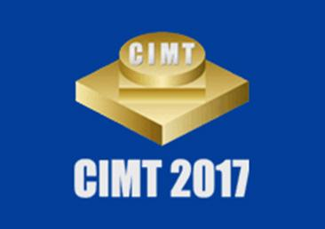 Booth E1-620 at CIMT2017 in Beijing[April 17th-22th]